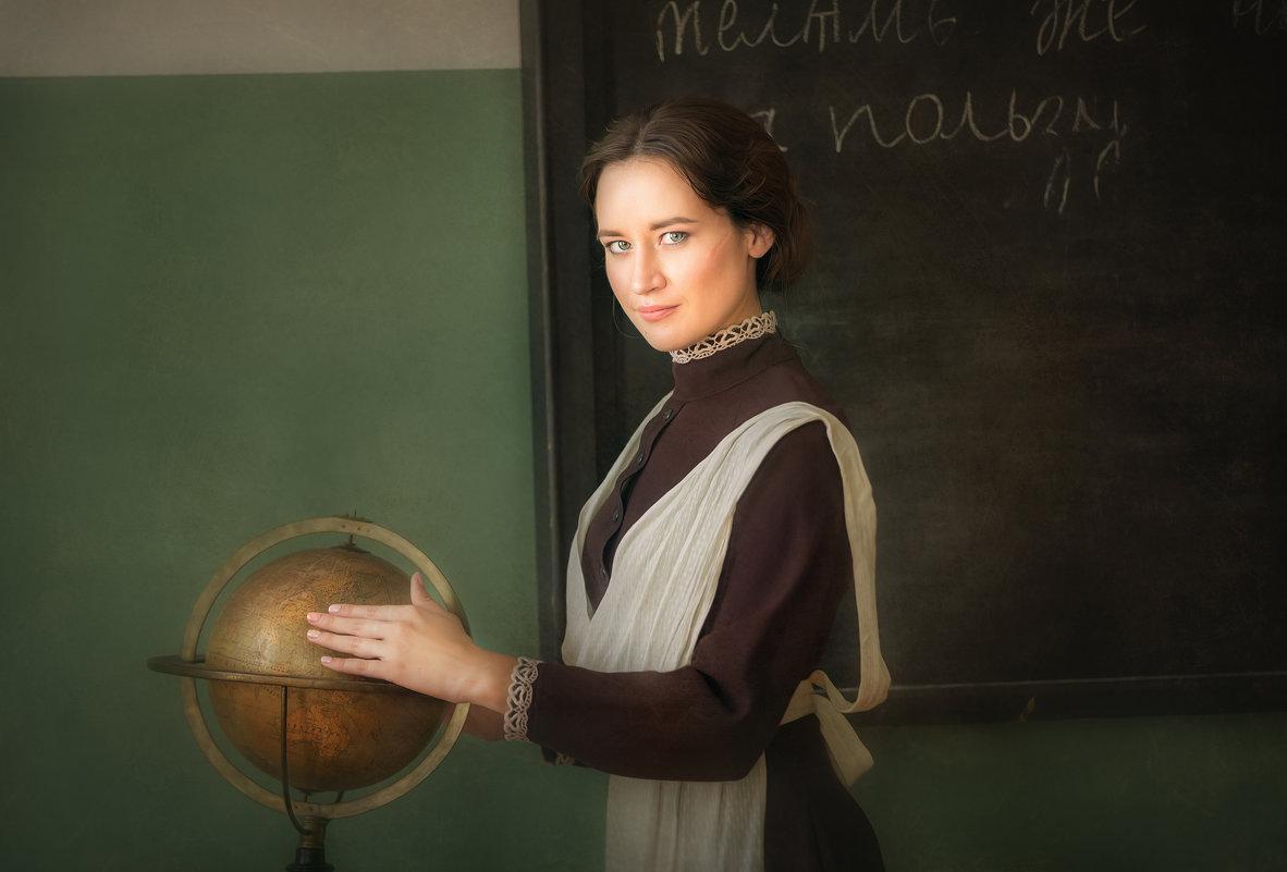Гимназия - Евгения Малютина