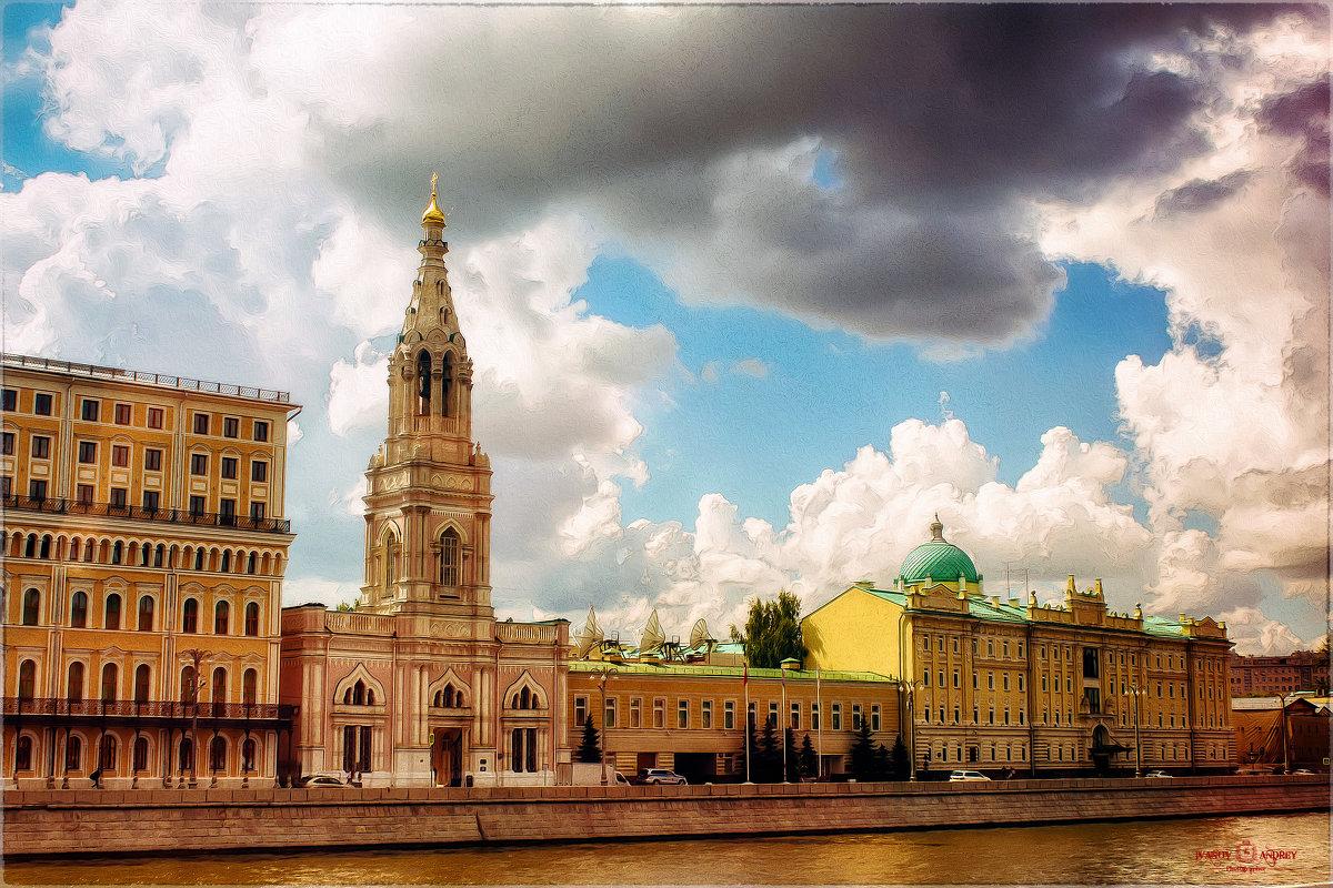 Москва - Андрей Иванов