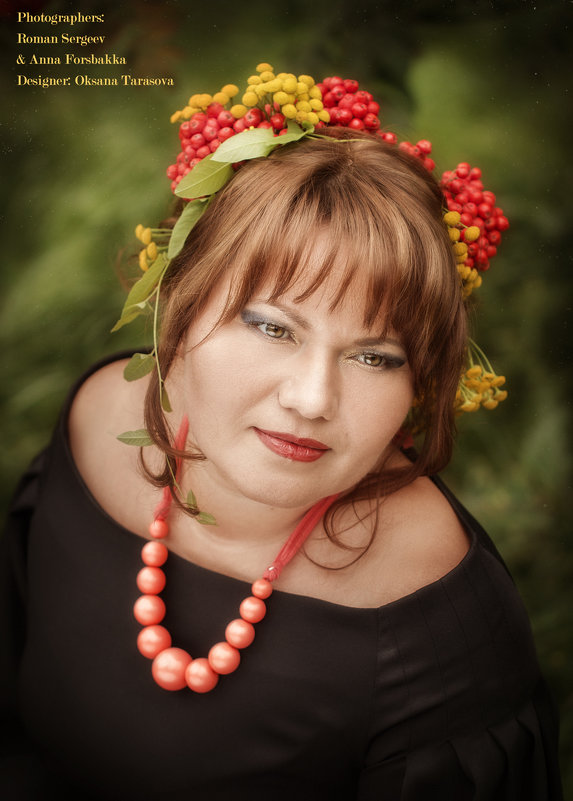 Осень - Анна Forsbakka (Романова)