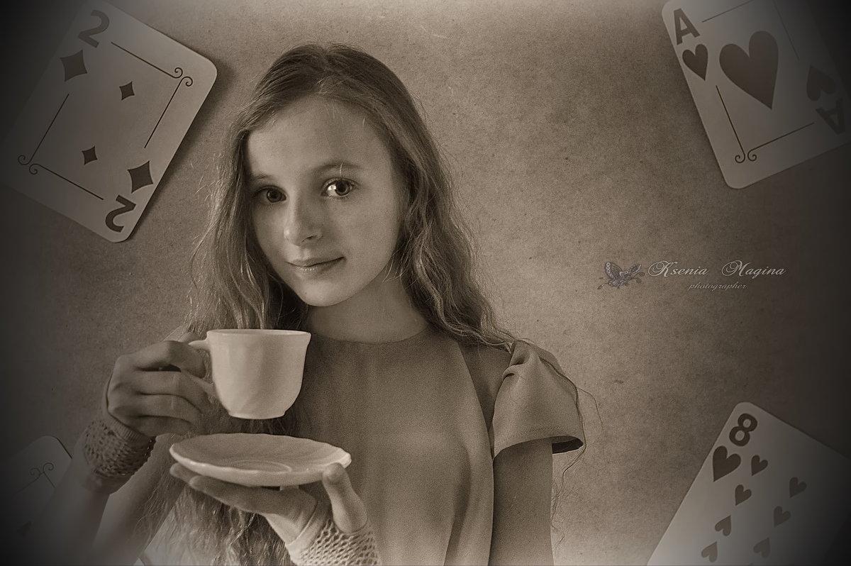 Алиса в стране чудес - Ксения