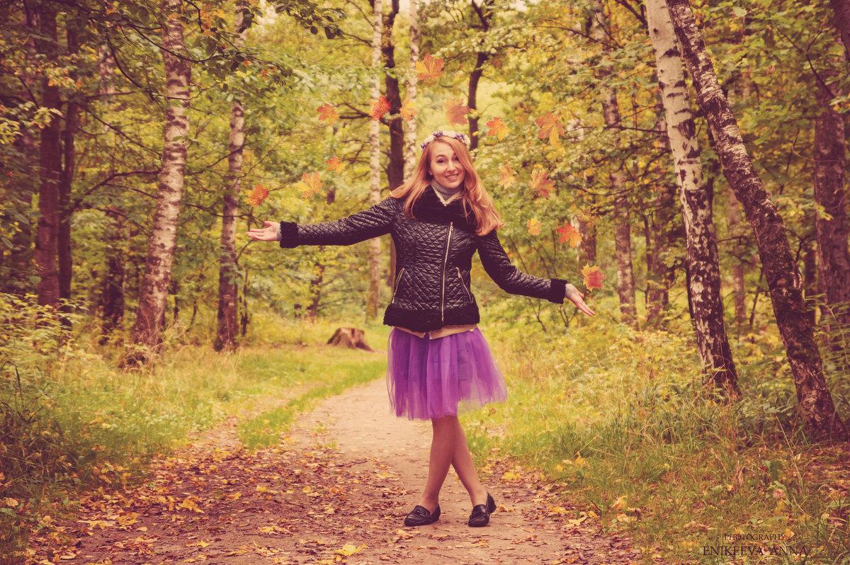 осень листва. хочу больше листьев)) - Anna Enikeeva