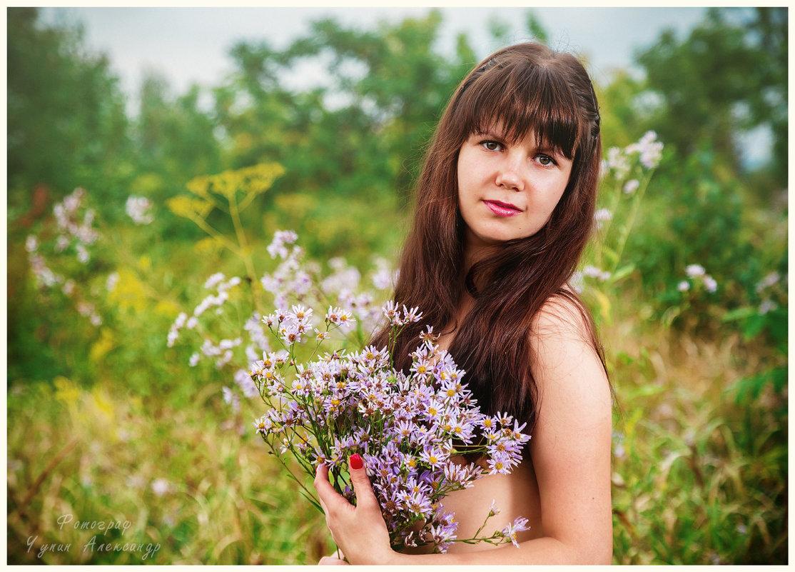 Осенние цветы - Александр Чупин