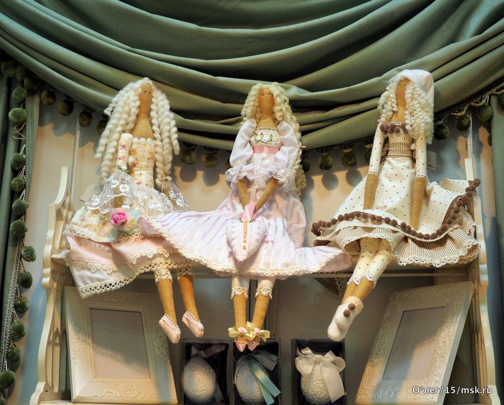 три девицы из ларца - Олег Лукьянов