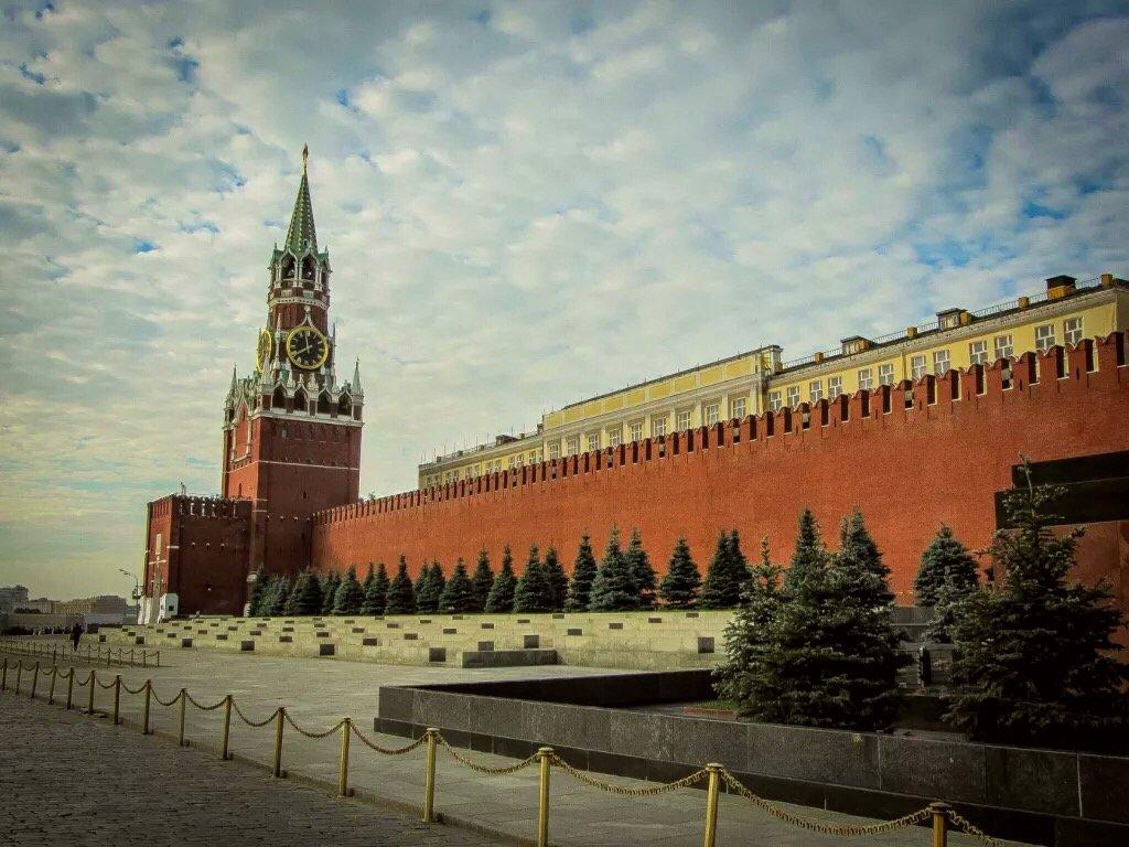 Кремль - Светлана Щербакова