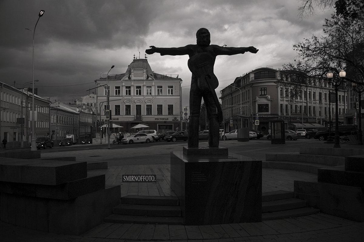 . - Владимир Смирнов