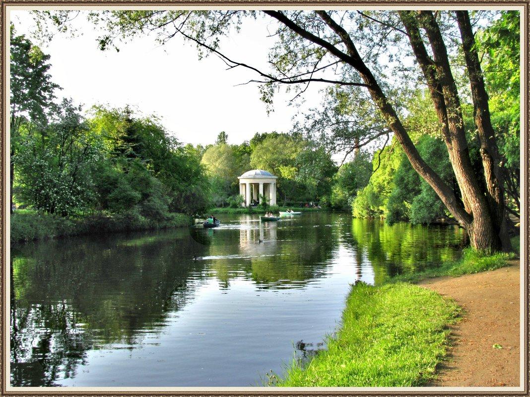В парке Питера - Наталья
