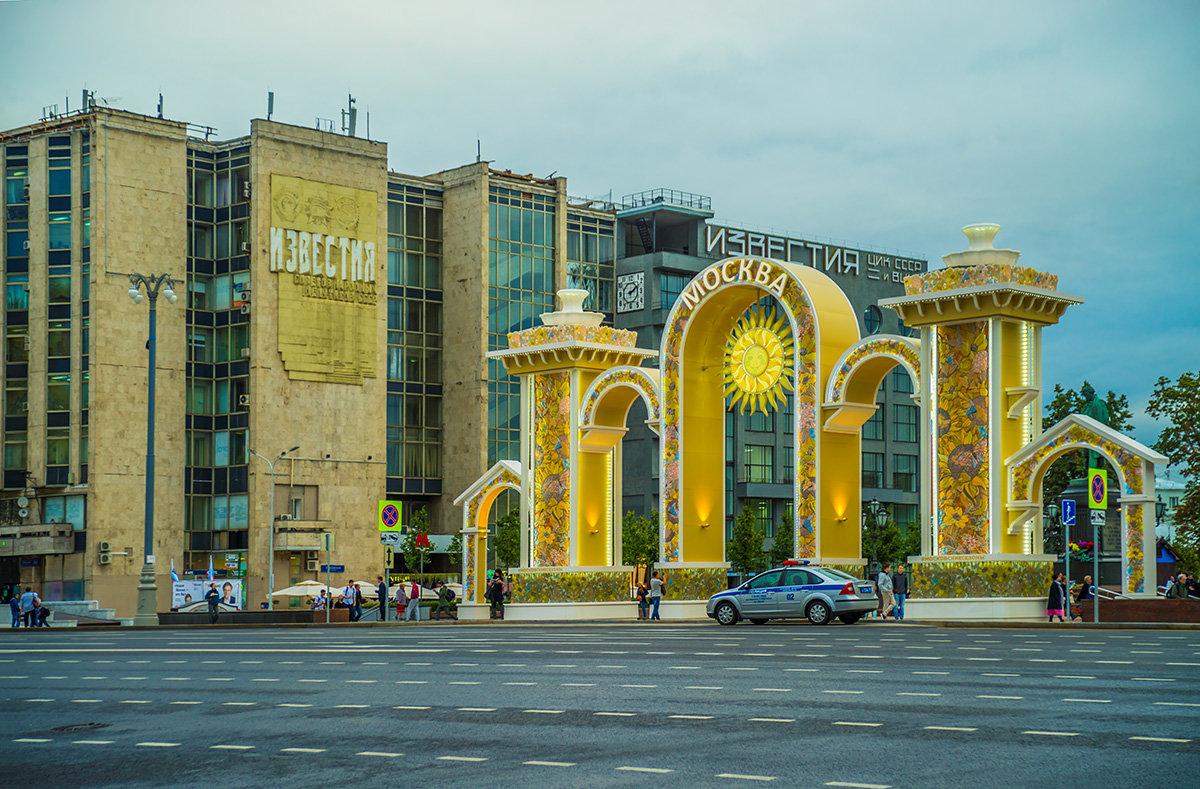Москва, Пушкинская площадь - Игорь Герман