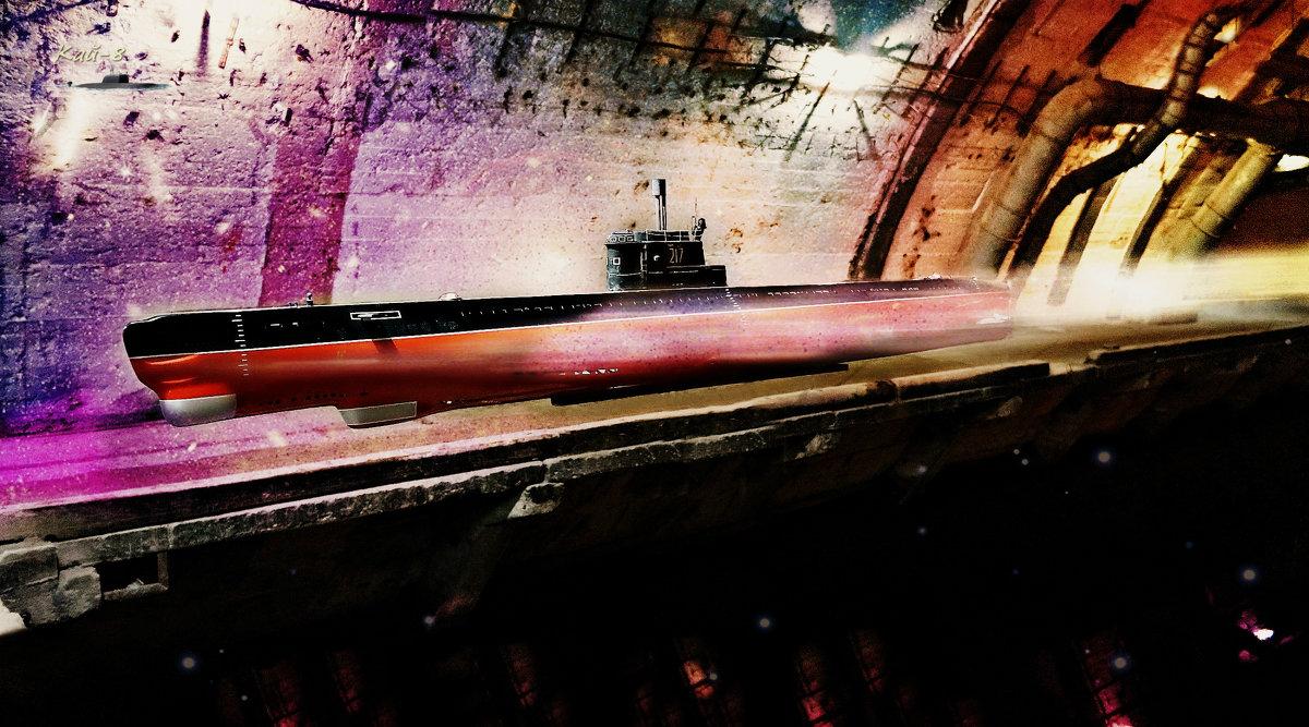 Мinisterium дизельной подводной лодки, летящей в подземном тоннеле... - Кай-8 (Ярослав) Забелин