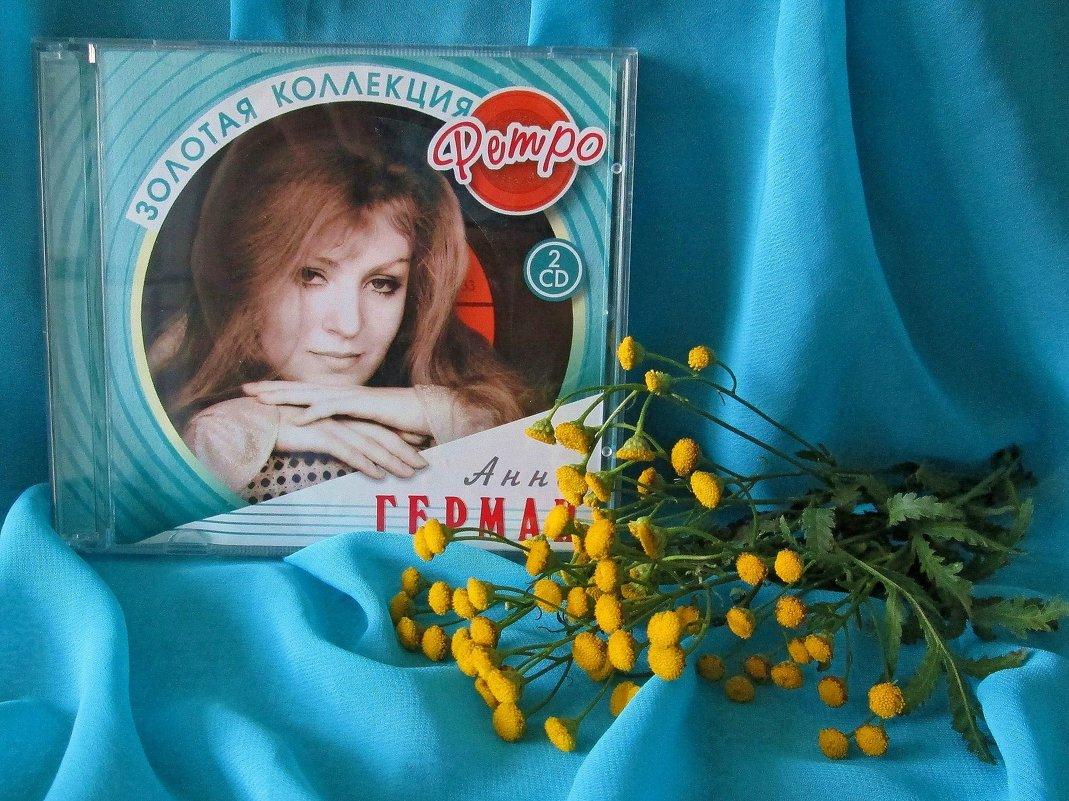 Любимые песни - Татьяна Смоляниченко