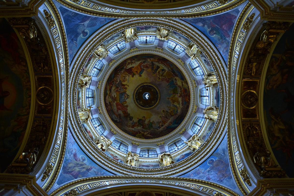 Исаакиевский собор - Екатерина Марфута