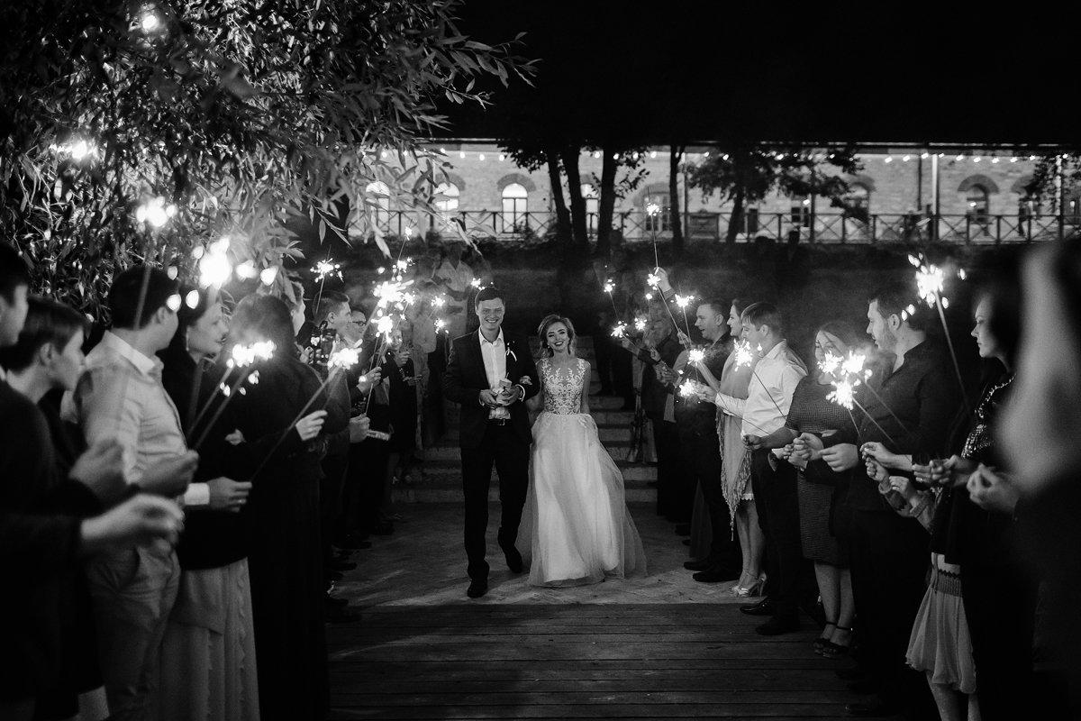 Wedding - Иван Домбровский