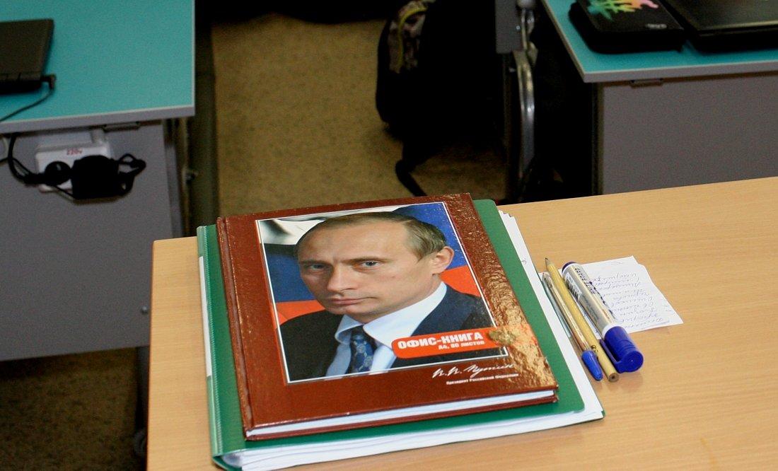 Офис-книга - Валерий Чепкасов