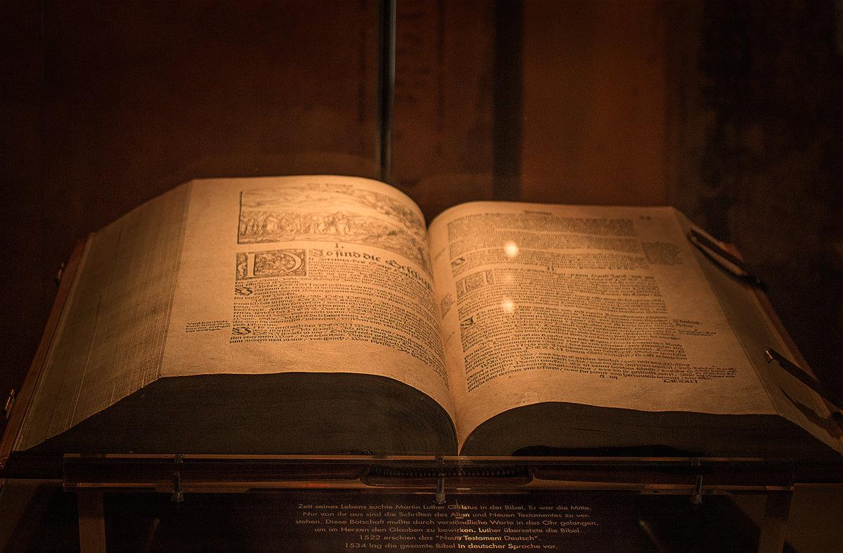 Старинная Библия - Татьяна Каримова