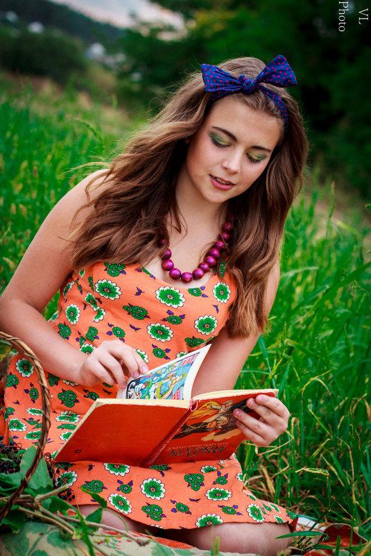 читать книги - это модно - Виктория Левина
