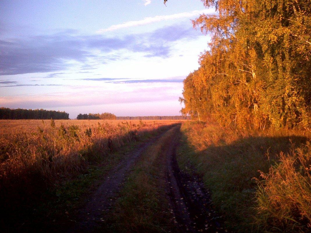Осень - Елена *