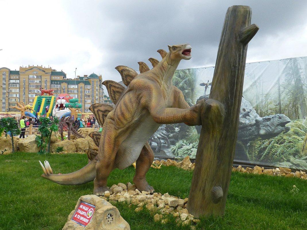 Парк динозавров  - «Юркин парк» - Наиля