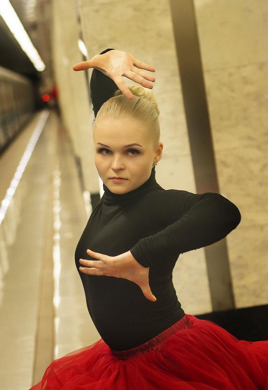 Underground - Olga Podkopaeva