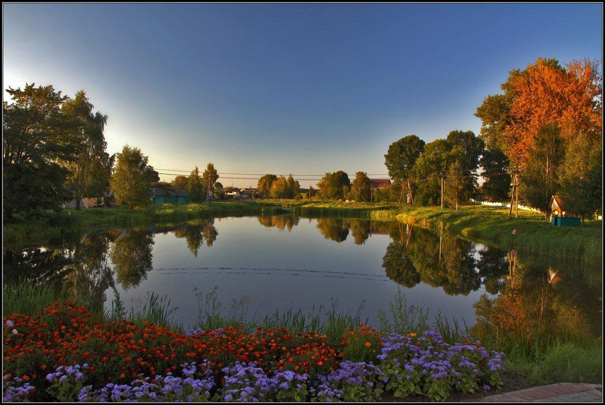 пейзаж с озером - Дмитрий Анцыферов