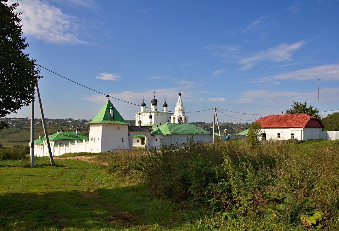 Монастырь - Константин