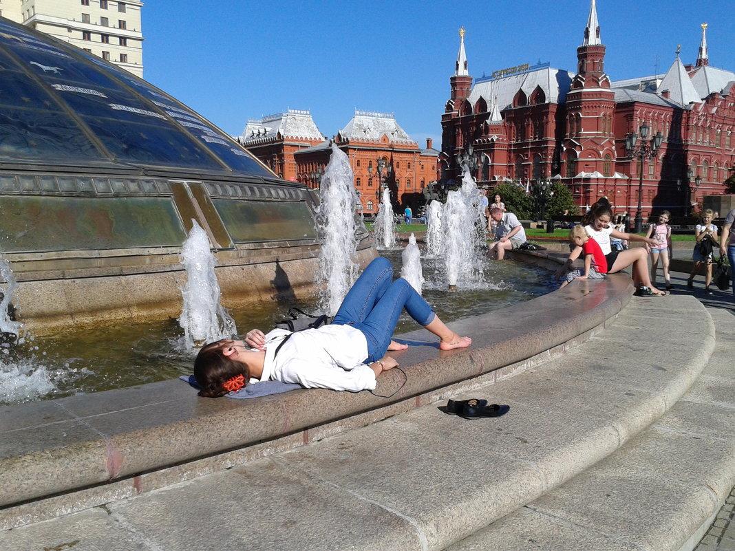 Я на солнышке лежу... - Мила