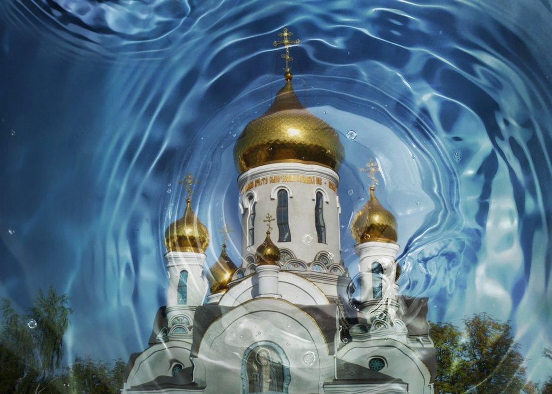 РОЖДЕСТВО БОГОРОДИЦЫ ВСТРЕЧАЯ - Восточный