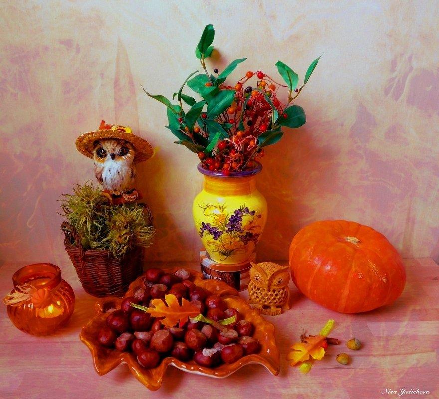 Осень у совушек - Nina Yudicheva