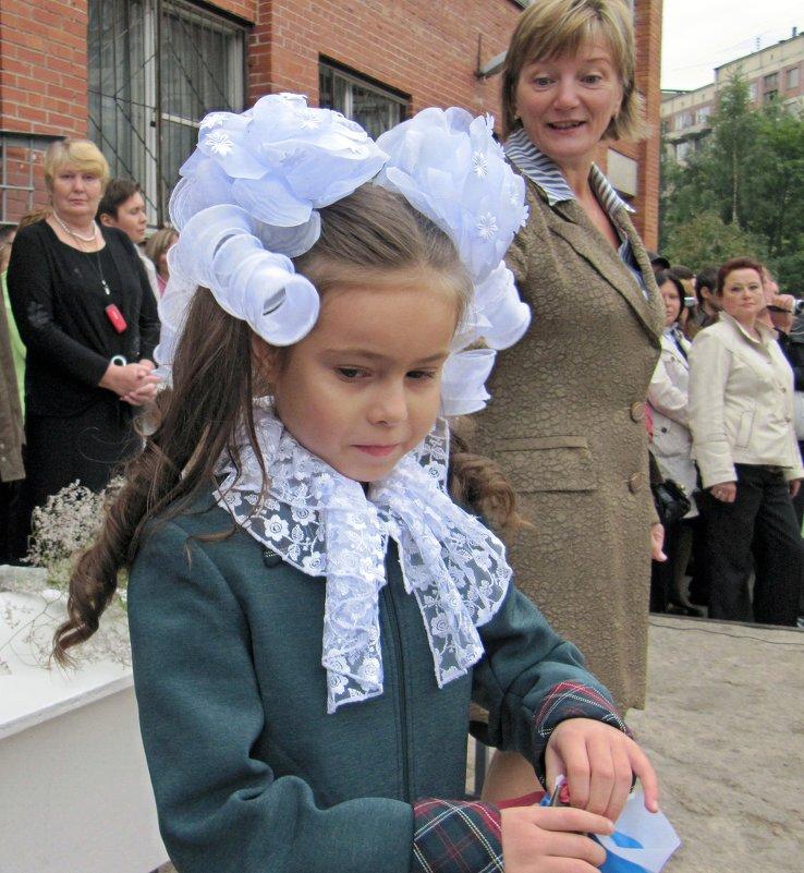 Первоклассница - Вера Щукина