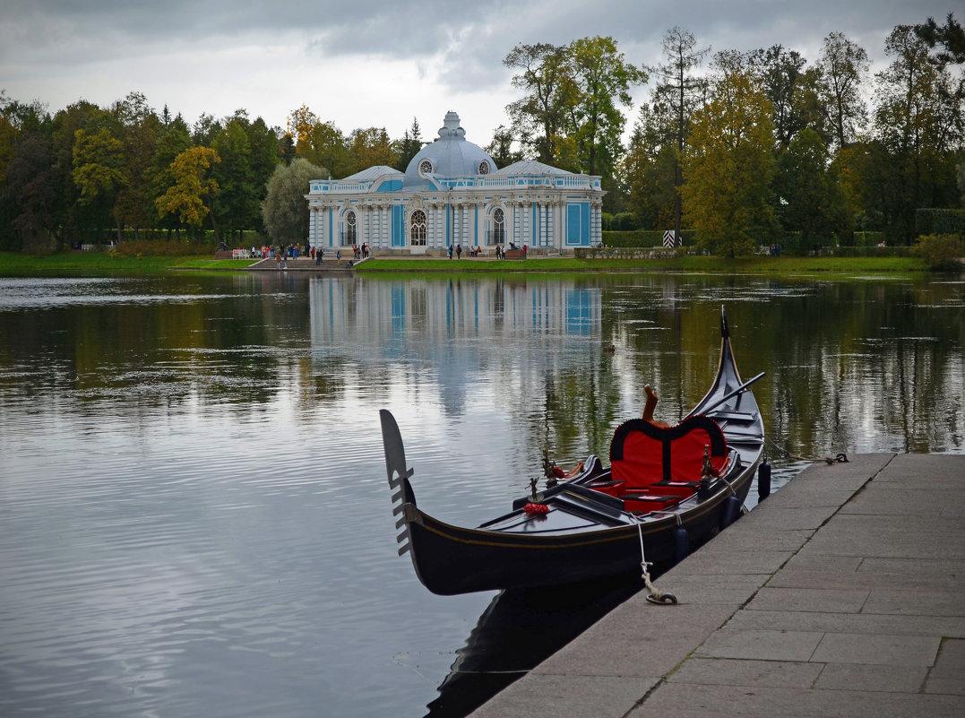 Царскосельская осень - Наталья Левина