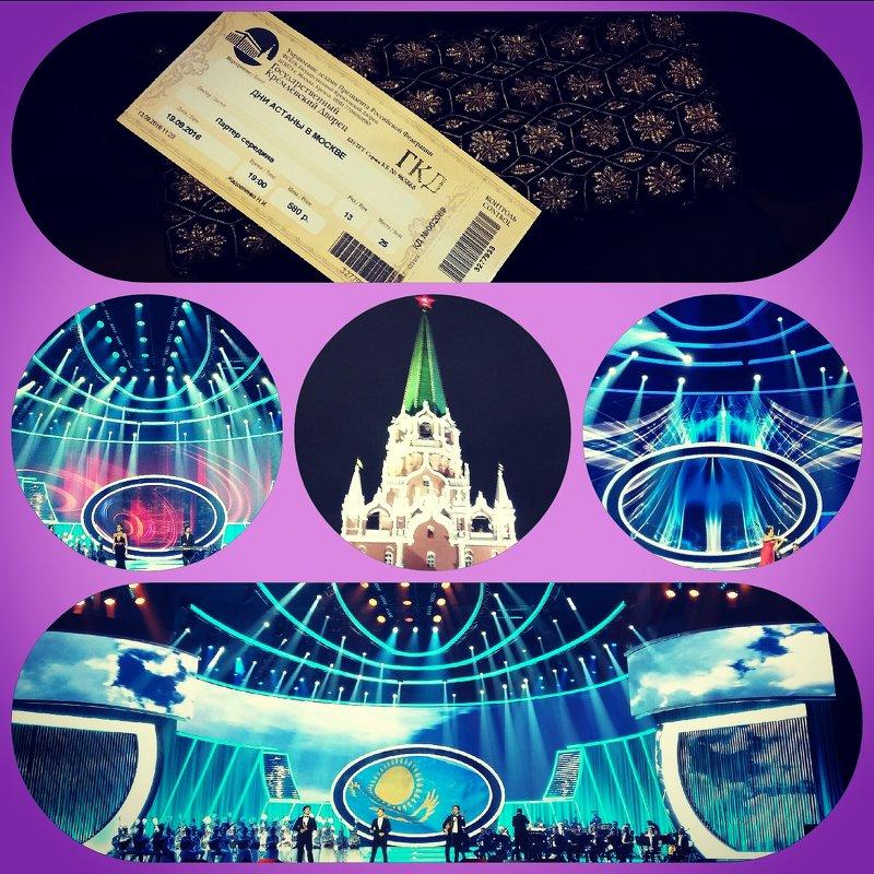 Дни Астаны в Москве - Виктория Нефедова