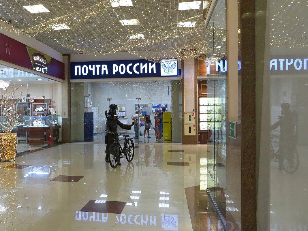 Мегацентр на Кубани. Почтальон проводит на почту - Татьяна Смоляниченко
