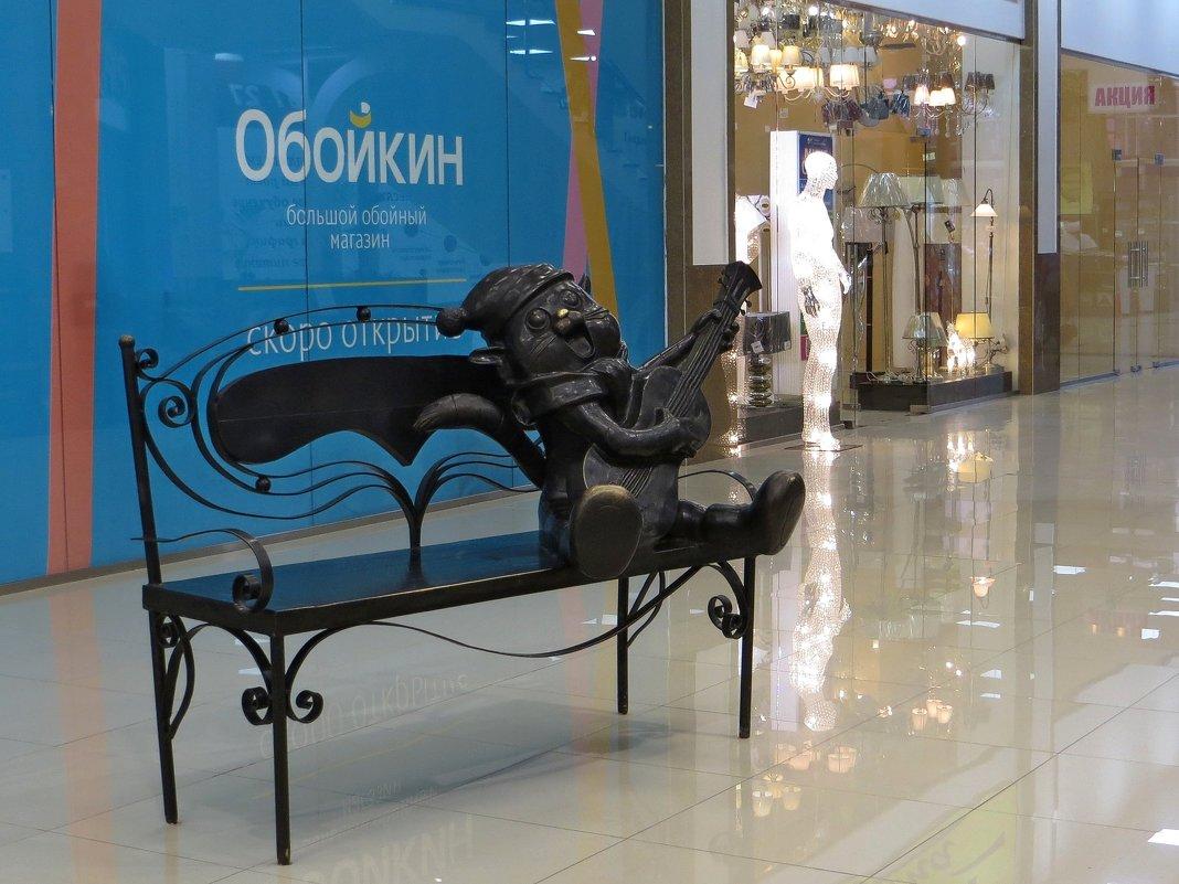 Мегацентр на Кубани. Посидим с весёлым котом! - Татьяна Смоляниченко