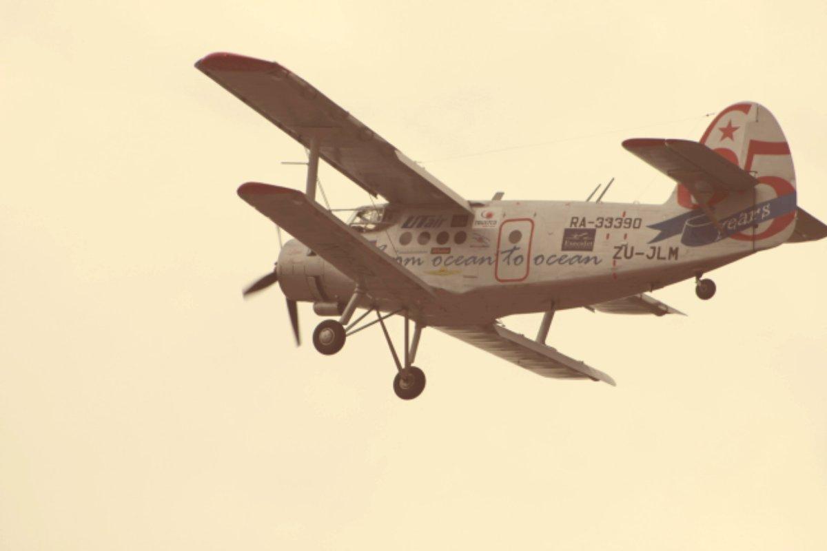 Самолет - Julia A