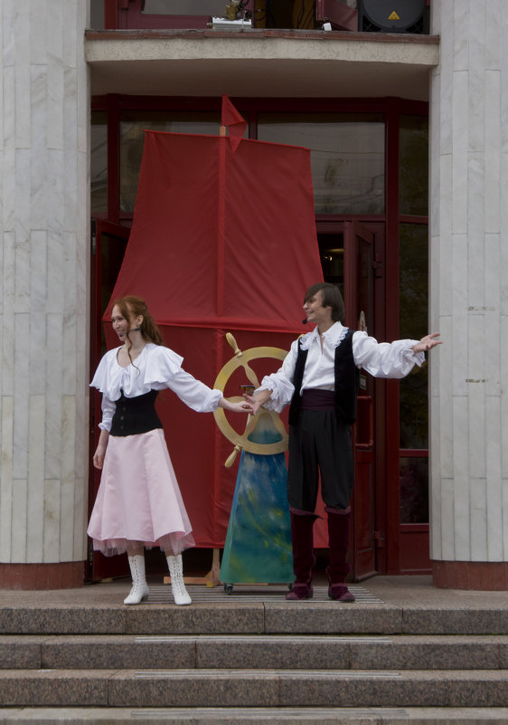 Алые паруса встречают гостей. - Андрей Синицын
