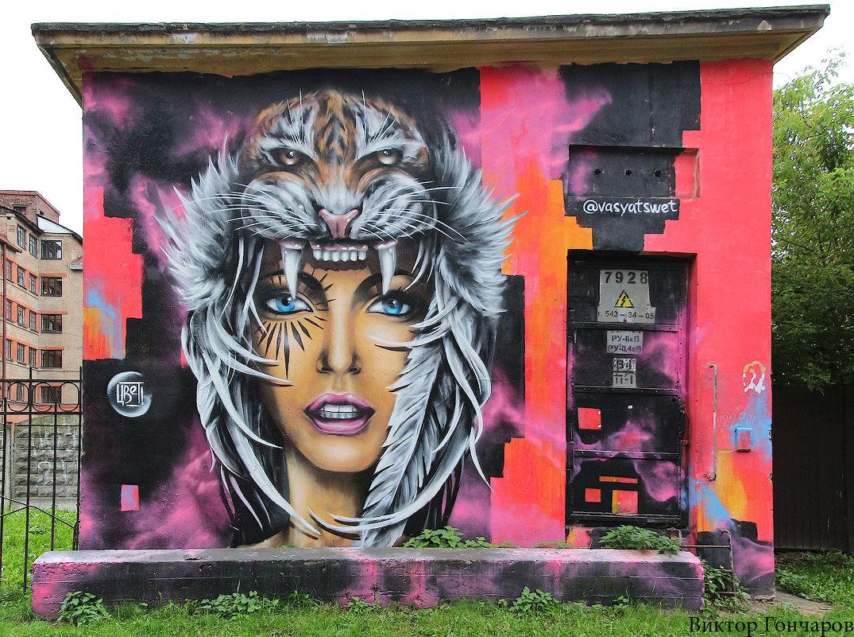 граффити - Laryan1
