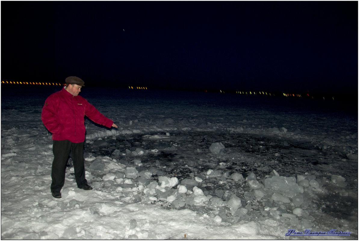 Место падения МЕТЕОРИТА в озеро Чебаркуль - Дмитрий Петренко