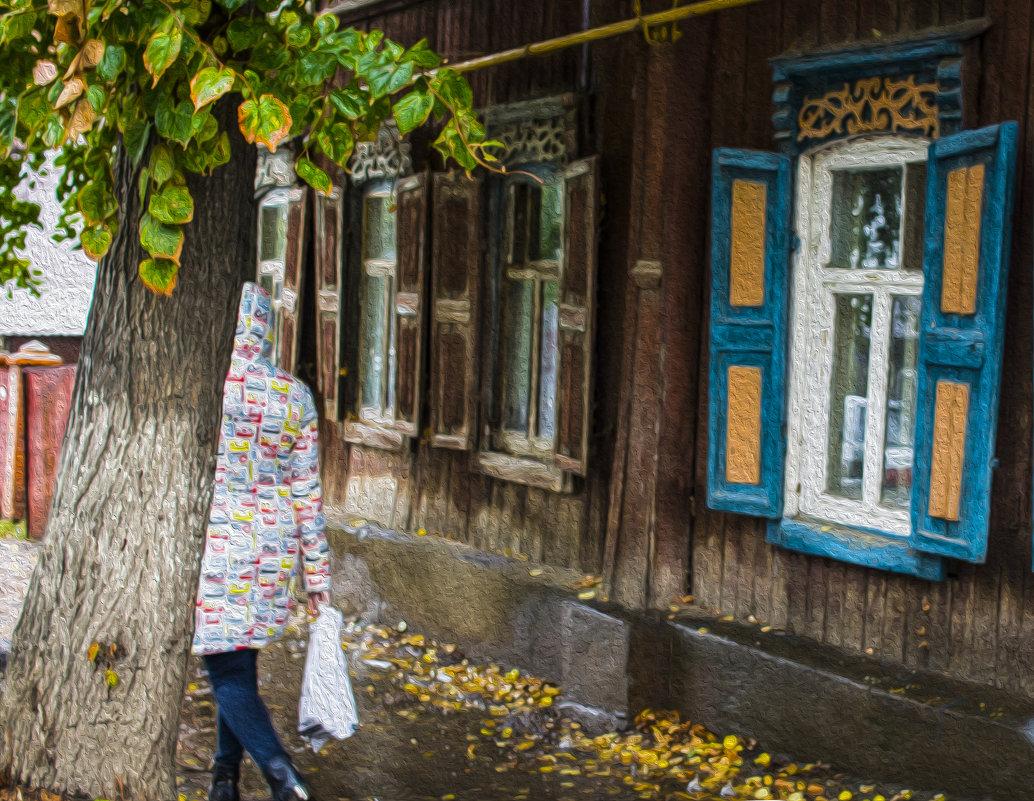 Осень - Георгий Морозов