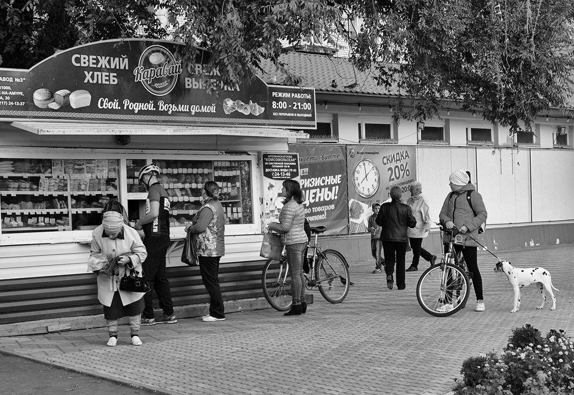 """""""Хлеб наш насущный даждь нам днесь..."""" - Людмила Фил"""