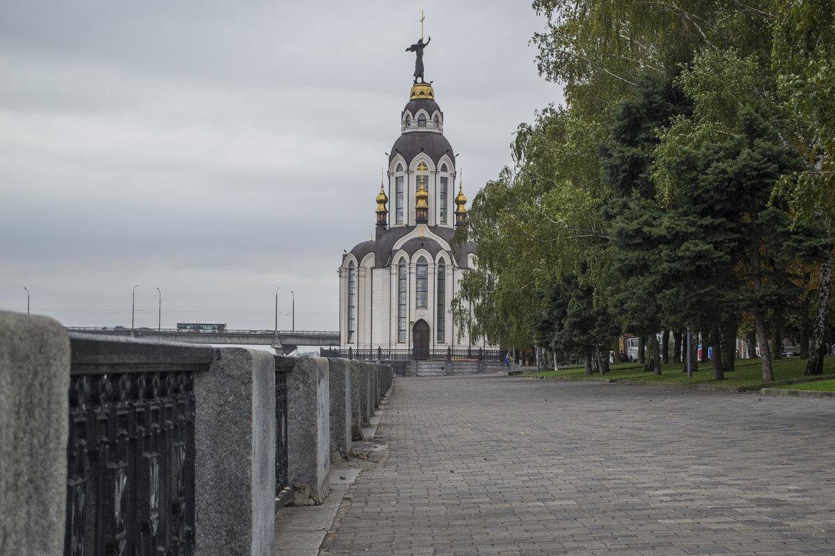 Собор на набережній - Дмитрий Гончаренко