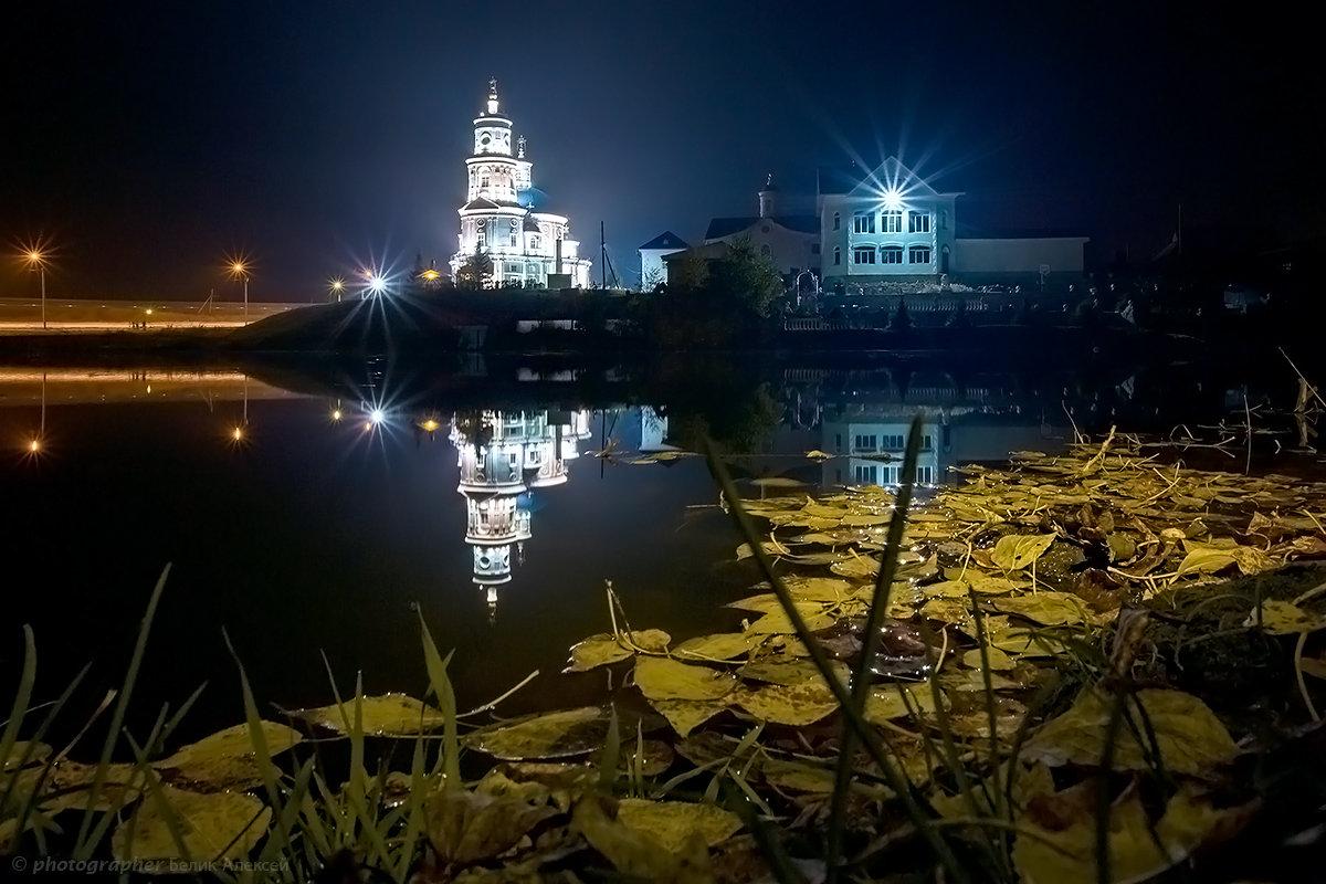 Осенний вечер - Алексей Белик