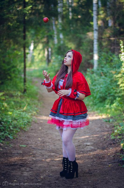 Красная шапочка) - Андрей Мирошниченко