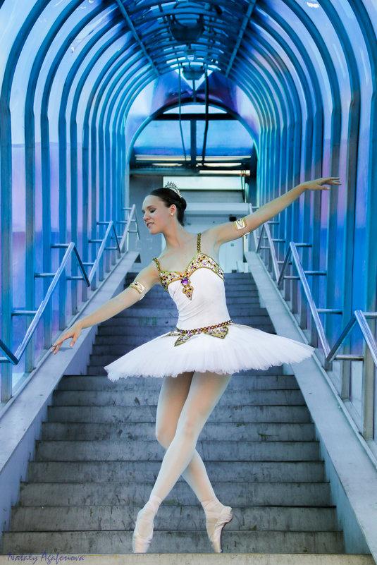 Танцующий город .Фотопроект - Наташа Агафонова