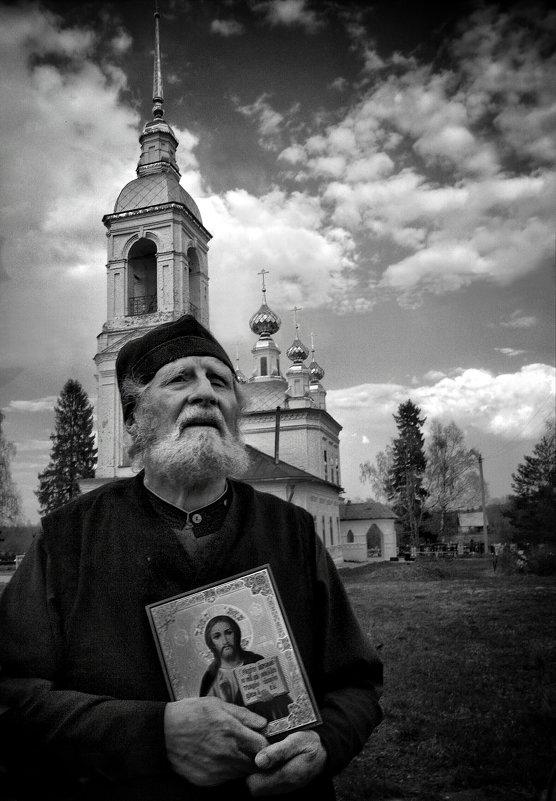 молитесь, люди, за людей... - Roman Mordashev