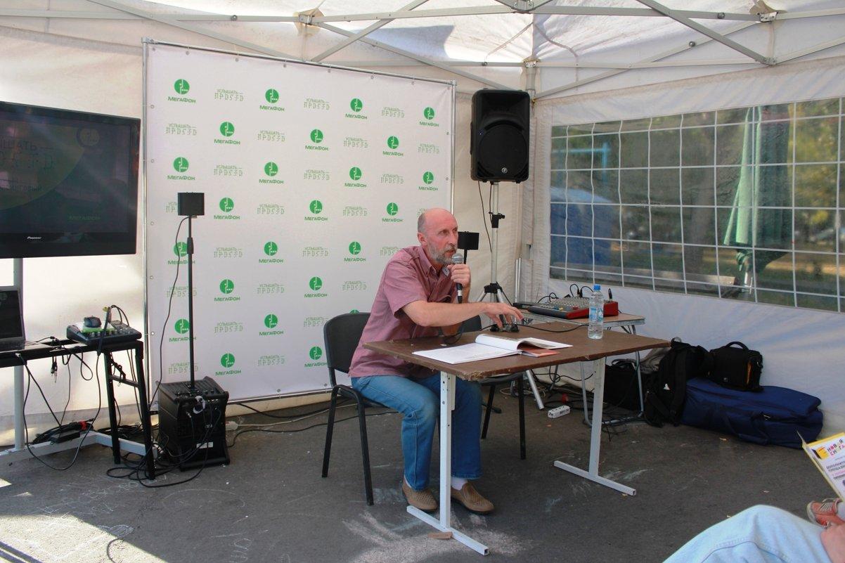 Андрей Шаповалов на Новой книге в Новосибирске - Наталья Золотых-Сибирская