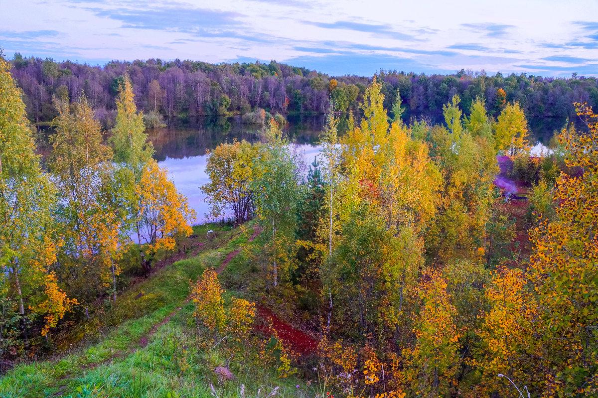 Золотая осень - Анатолий