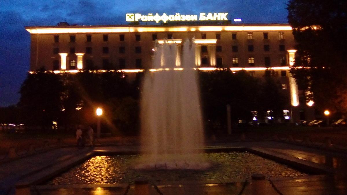 Фонтан напротив банка в Санкт- Петербурге. - Светлана Калмыкова