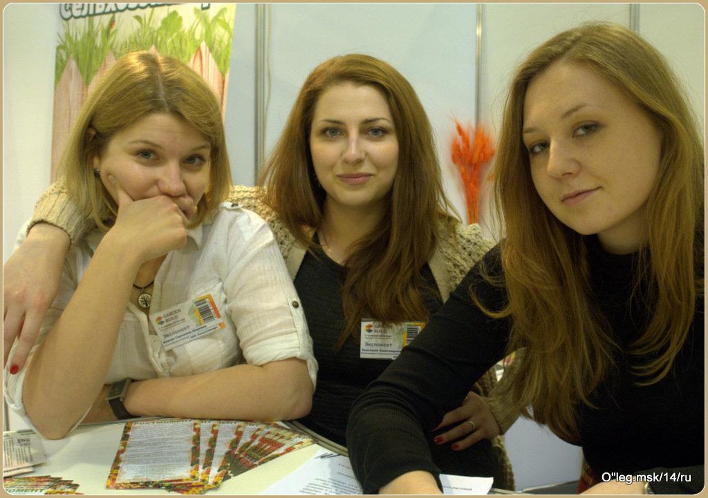 три девицы и их взгляды - Олег Лукьянов