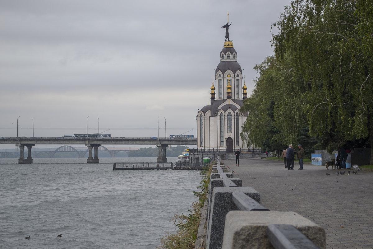 Утро на набережной - Дмитрий Гончаренко