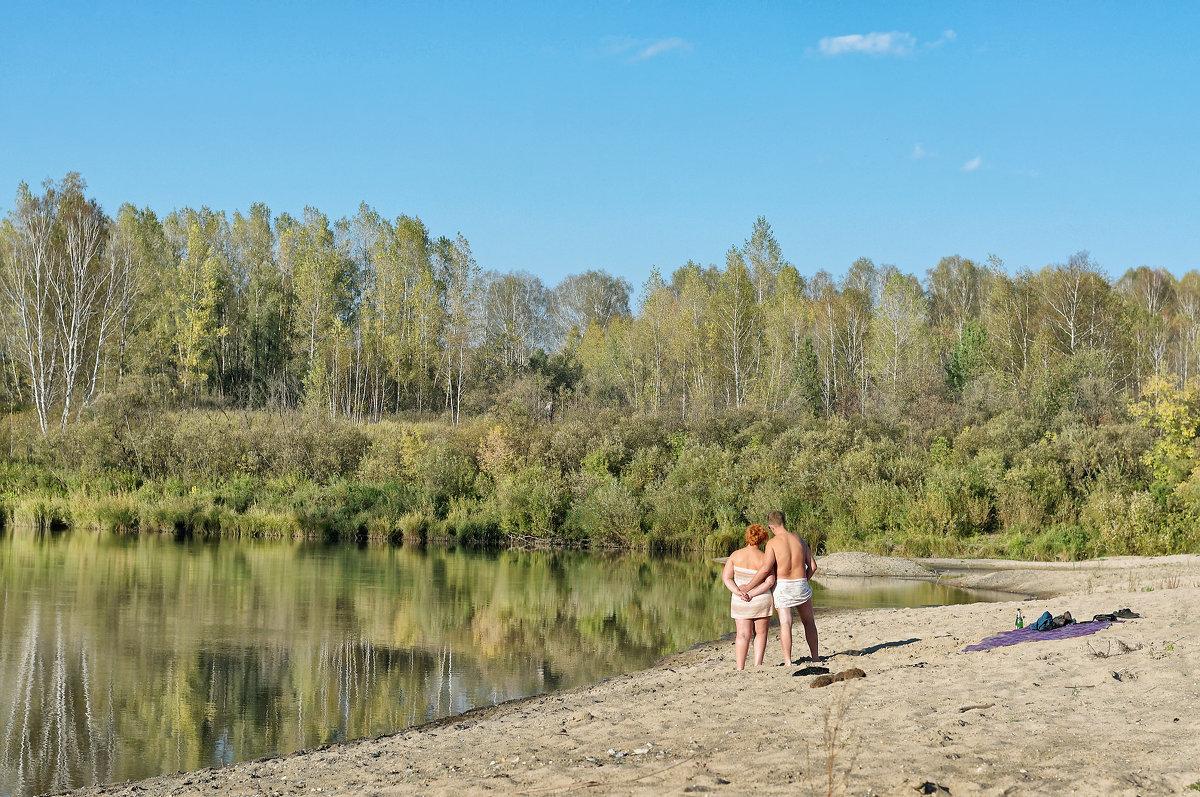 Романтическое свидание на берегу реки в конце сентября - Дмитрий Конев