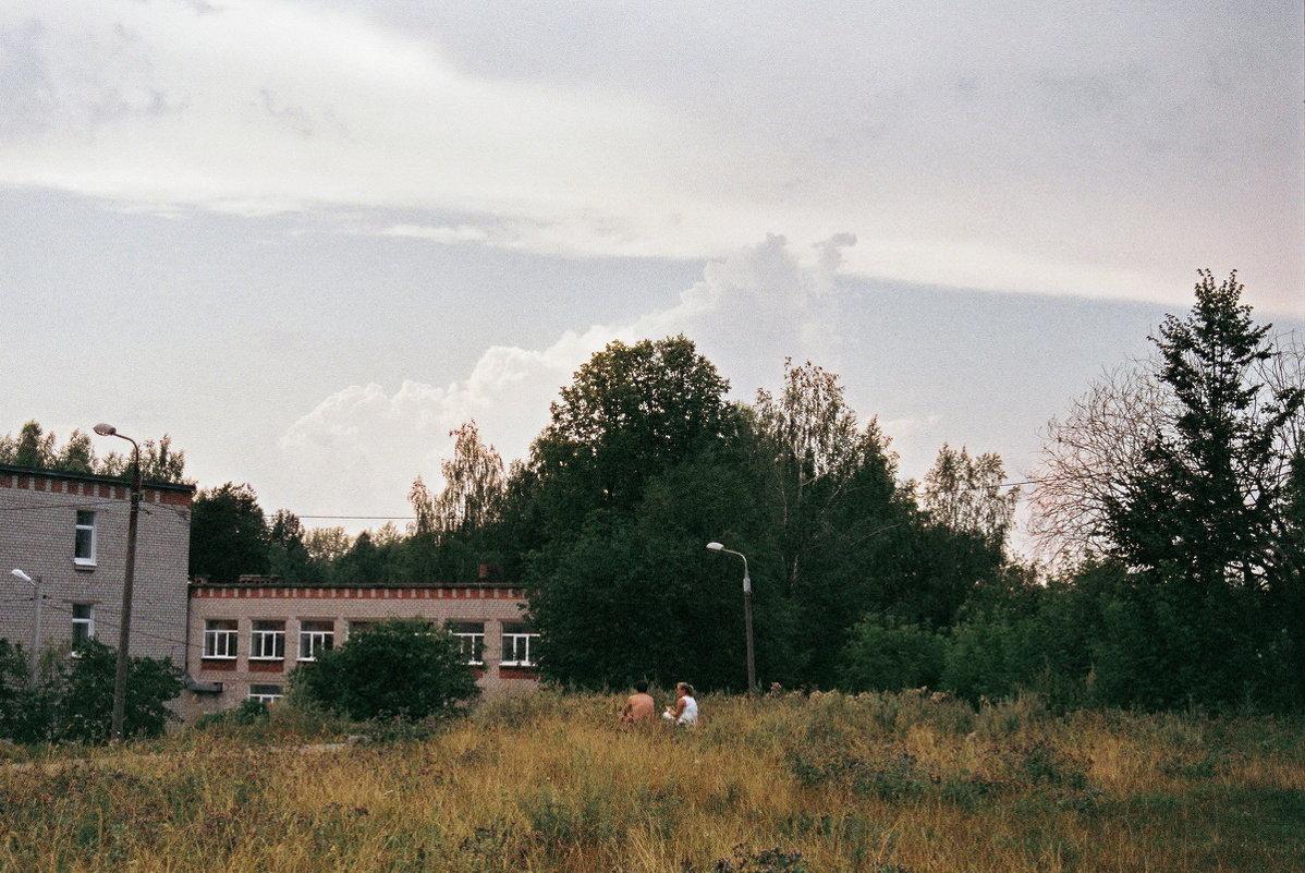 Двое... - Валерий Молоток