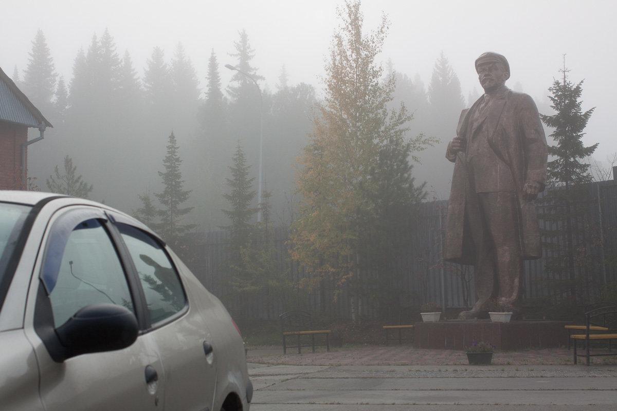 В тумане - Владимир Семёнов